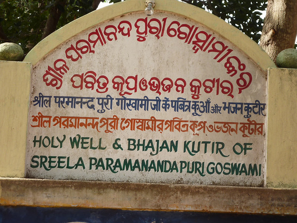 Divine Well of Paramananda Puri